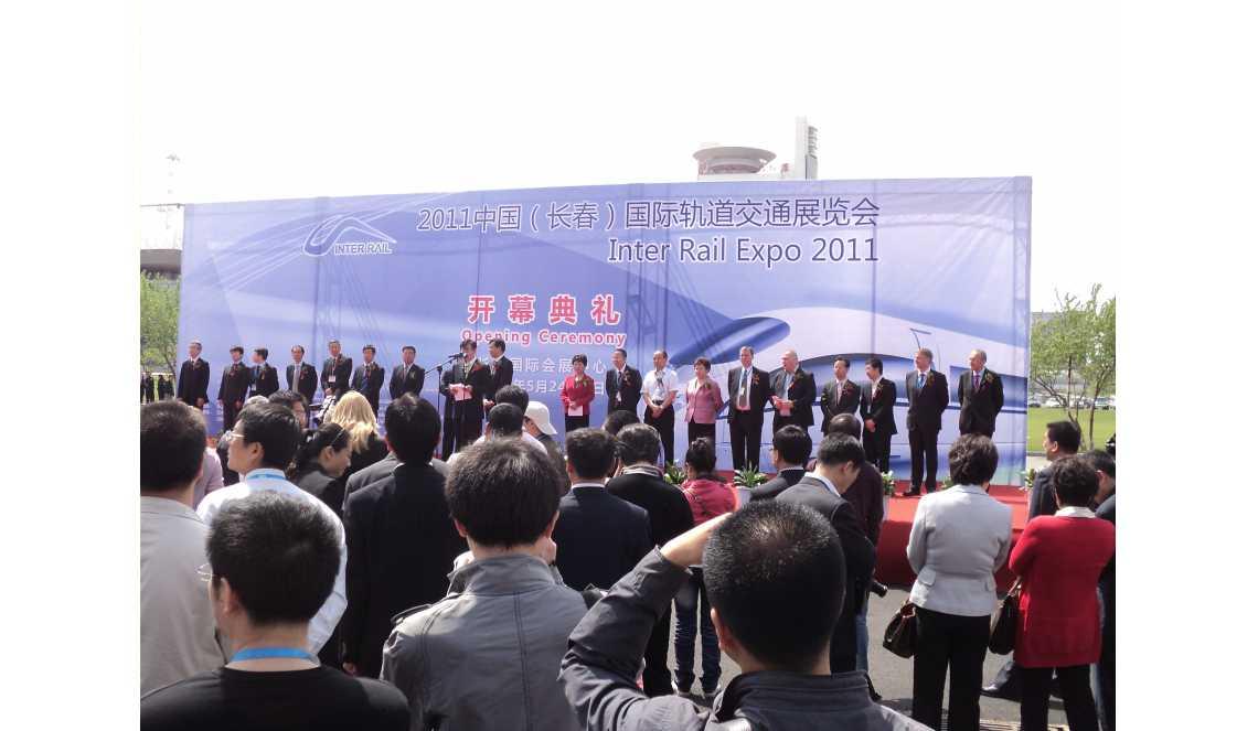 INTER RAIL EXPO 2011 CHANGCHUN, CINA