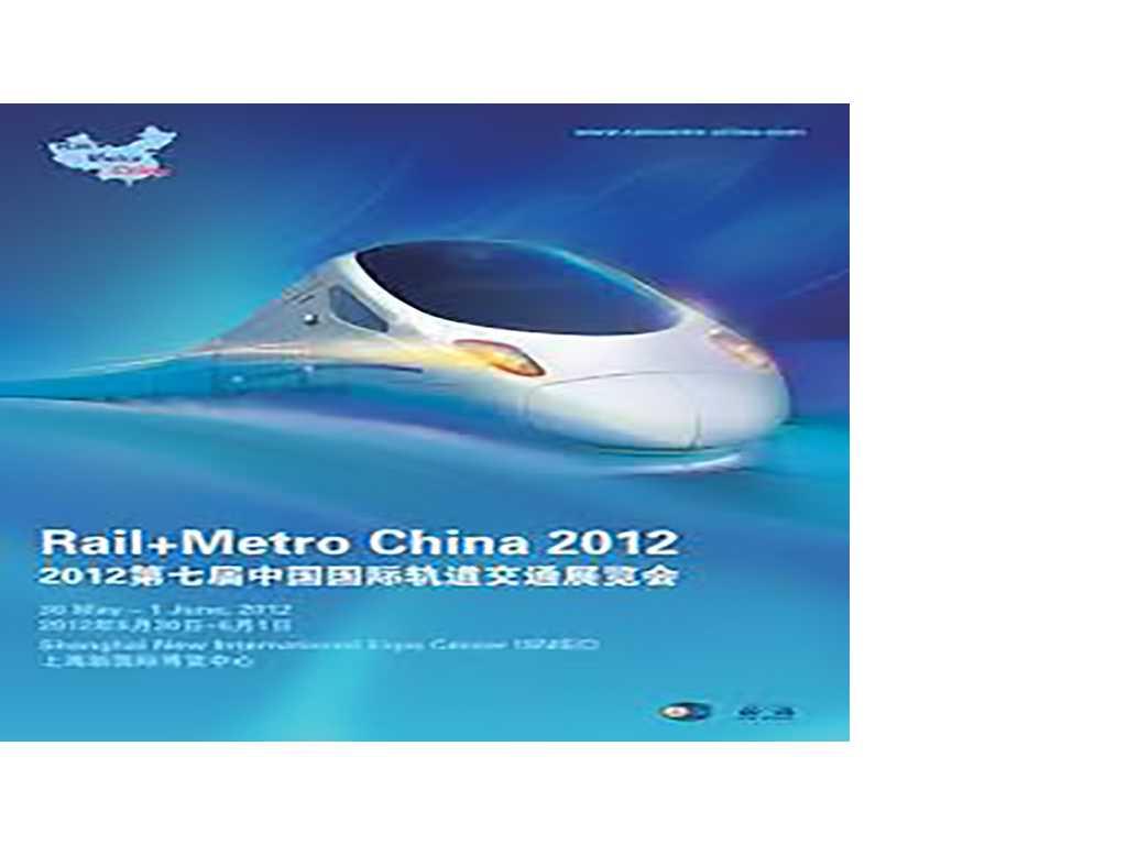 RAIL+METRO CHINA 2012